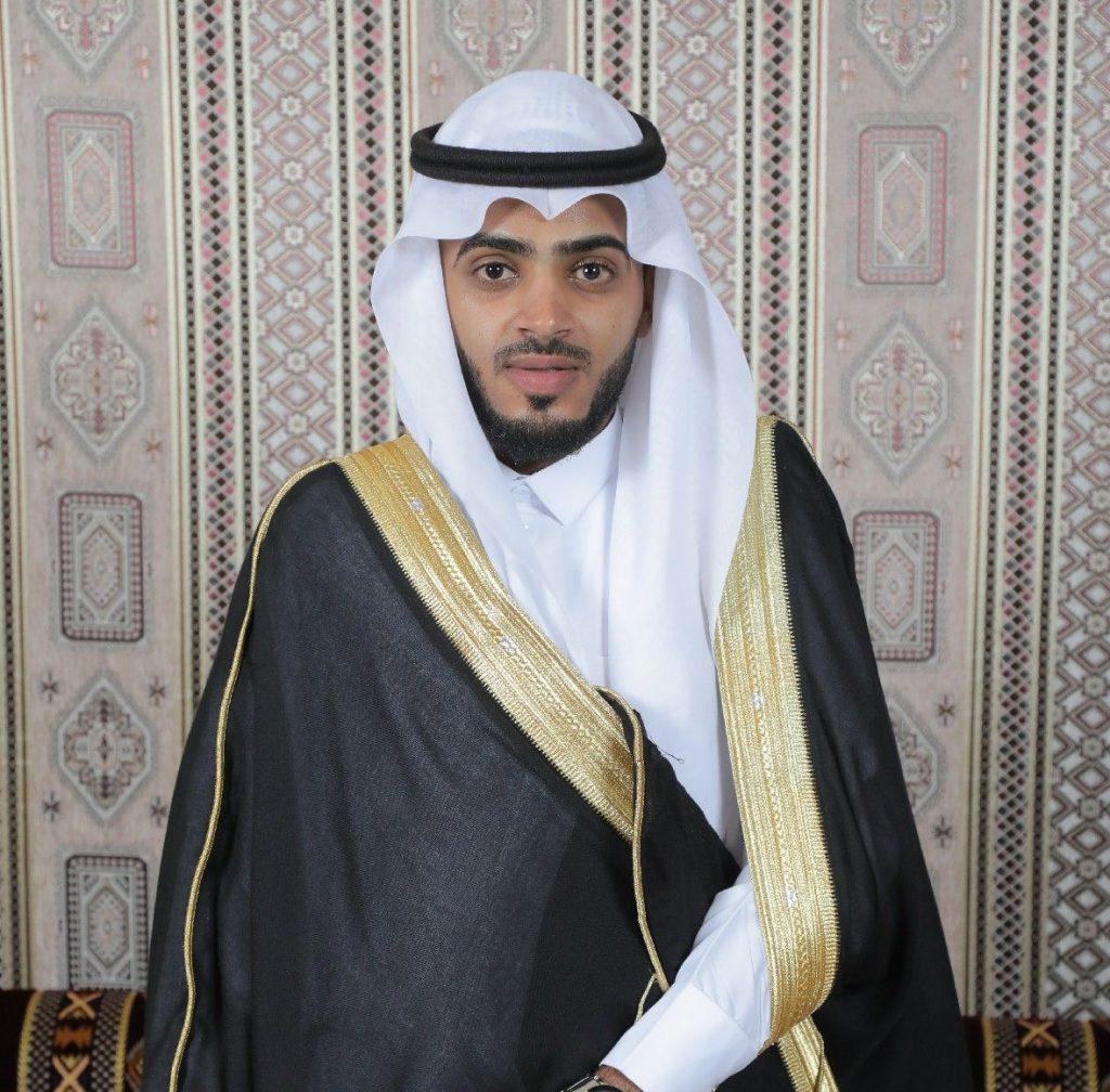 زواج: عامر الزيلعي